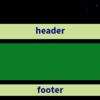非同期通信ライブラリーpjax.js使い方、難しいところ