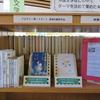 アカデミー賞ノミネート 是枝&細田作品