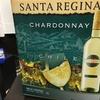 ハイクオリティの箱ワイン(白)【レビュー】『SANTA REGINA CHARDONNAY』チリ