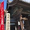 005-3_兵庫県/念願のほんこじさん虫干会に参加して来た!(1日)