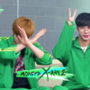 monstax x-ray2 第二話①
