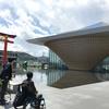 静岡県ユニバーサルツーリズム推進連絡会 会合