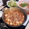 中華キッチン レンゲ のCランチ