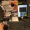 【イベントログ】エッジデバイスにおけるディープラーニング推論