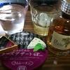 ウイスキーの種類~モルト,グレーン,ブレンデッド~