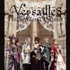 Tour '08 CHATEAU DE Versailles 〜in JUNK BOX 仙台