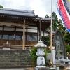 第8番)善南寺