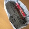 紙ゴミ回収用の雑紙入れを新聞紙で作りました