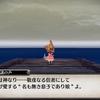『ルフランの地下迷宮と魔女ノ旅団』【プレイ日記第32回 封印されし❝アシキモノ❞】