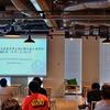 FUKUOKA Engineers Dayで .NET のイマについて登壇してきました #edayfuk