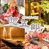 【オススメ5店】栄(ミナミ)/矢場町/大須/上前津(愛知)にある牛タンが人気のお店