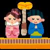 江戸川区の初詣。おすすめの神社。