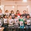 風水薬膳®ライフスタイリスト講座~春コーステーマ【木】~開催しました!