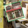 【大人気店】茶咖匠(チャカショウ)野方店で流行りのタピオカ飲んできましたっ!!*おいしい*