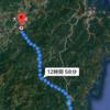⑥自転車日本縦断~延岡市→大分県別府市~