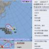 台風26号が発生、日曜日には小笠原諸島に近づくか?災害が多い今年、モバイルバッテリーが売れた