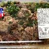 【コストコ】忙しい時のお役立ち商品3選!時短メニューで楽々ご飯!プルコギビーフ エンジェルスイートトマト パステルデナタ