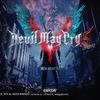 【Devil May Cry 5 Demo】今作もスタイリッシュアクションが楽しい【体験版】