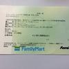 中村中さんのライブに行ってきました