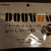 Kabayaのドトールコーヒーのチョコを食べた感想だよ