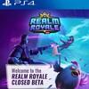 PS4版 基本無料バトロア【REALM ROYALE 】の登録から当選