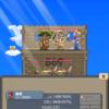 スマホアプリ「勇者の塔☆10000レベル」第25階