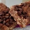 マイプロテインのプロテインバーやプロテインクッキーを食べ比べてみた