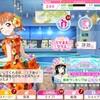 高海千歌生誕祭記事2