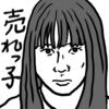 【邦画】『黒い乙女Q』ネタバレ感想レビュー--誰も知らない超売れっ子・浅川梨奈の最新作は、最後にぶちまけるだけぶちまけて「次に続く」で終わってしまった