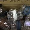 2-239   手作りペットボトルケースを置いてみた!