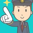 若きバス運転士の徒然日記
