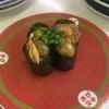 回転寿司屋のタイカレー