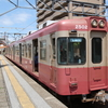 旅情誘う銚子電鉄