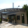 PISOLAの本格イタリアン