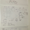 趣味 DIY#022 作業台設計図