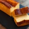 【低糖質でグルテンフリー】食べても太らないクリームチーズパウンドケーキ。