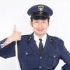 警備員の仕事が楽だというネット記事に反論したい。一年間の警備員経験を元に。