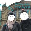 ドイツ旅行記:ドイツに友人をつくる