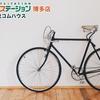 福岡市 自転車保険義務化|福岡市 エリア 情報
