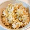 おいしい7割もち麦ご飯の炊き方レシピ〜無洗米+圧力鍋で楽炊飯〜