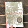 【読書記録】 洋書多読初心者定番の一冊!LOIS LOWRY『THE GIVER』