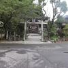 37番五社から38番蹉跎山(金剛福寺)へ1(市野瀬)迄