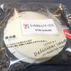 【セブンイレブン】新発売「もっちりレアチーズどら」