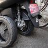 【125ccスクーター】アクシスzのタイヤ交換