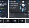 【Unity's Cyber Week Mega Sale】アセットストアの大人気アニメーション開発ツール「UMotion Pro」を触ってみた! プロジェクト方式で開発が進み、レイヤー機能、既存モーションの編集、Timelineと連携など多彩で高機能が素晴らしいアニメーション開発ツール「UMotion Pro - Animation Editor」