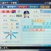 422.黄金騎士団 瑠璃夕貴(パワプロ2019)