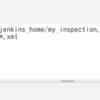 JenkinsでIntelliJ IDEAのinspectionを実行して結果をいい感じに表示させてみる