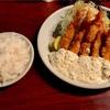 🚩外食日記(236)    宮崎ランチ   「レストラン ラブ」⑤より、【海老フライ】‼️