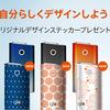 glo「オリジナルデザインステッカープレゼント」キャンペーン実施!オンラインストアではアクセサリーの販売開始!