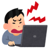 Windows ページプール と 非ページプール とは